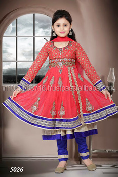 Eid Special Girls Anarkali Suits Buy Girls Anarkali