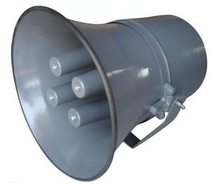 Long range high-power high-pitch active horn speaker (DC 12V-24V Power , No signal automatic standby)