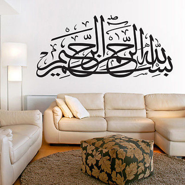 muslim wall stickers promotion achetez des muslim wall stickers promotionnels sur. Black Bedroom Furniture Sets. Home Design Ideas