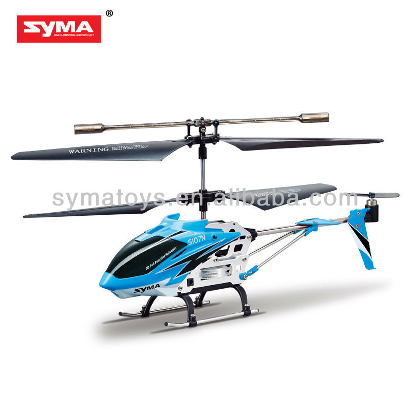SYMA S107N rc hobby helicopter propel rc helicopter