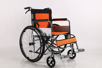 Cheap Price Electric Wheelchair Buy Cheap Price Electric