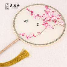 cd08cdd62 China Palace Embroidery, China Palace Embroidery Manufacturers and  Suppliers on Alibaba.com