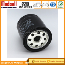 High quality Auto rotary oil filter OEM 15208-65F00 C-224