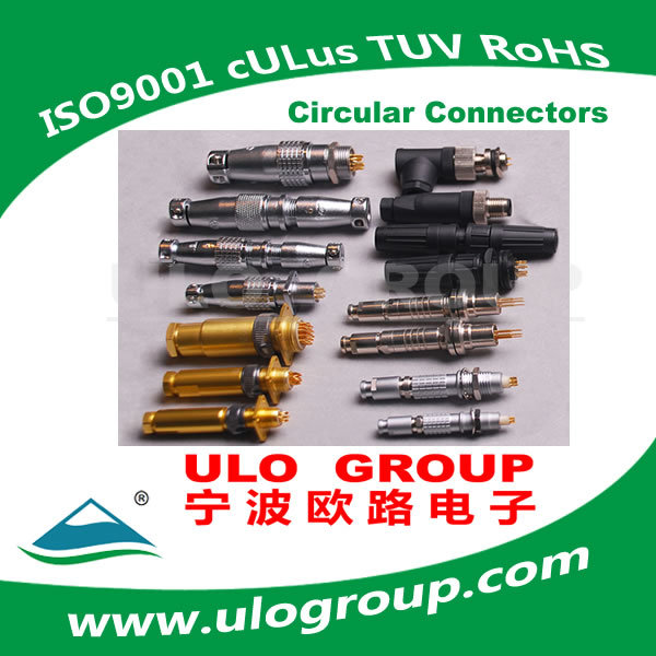 Popular Export Circular Rain Proof Connectors Manufacturer & Supplier - ULO Group