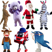 China Custom Cheap Plush Zebra Car Ted Monster Dolphin Emoji Bear Monkey Bulls Christmas Kid Cartoon Character Mascot Costume