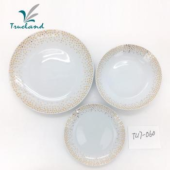 Wholesale Price Indian Christmas Gold Dinnerware Set