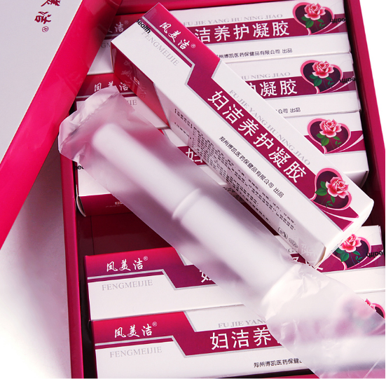 Pure herbs extract vaginal tightening hygiene compact <strong>gel</strong>