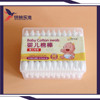 2016 disposable paper cotton buds/cometic swabs/ q tips