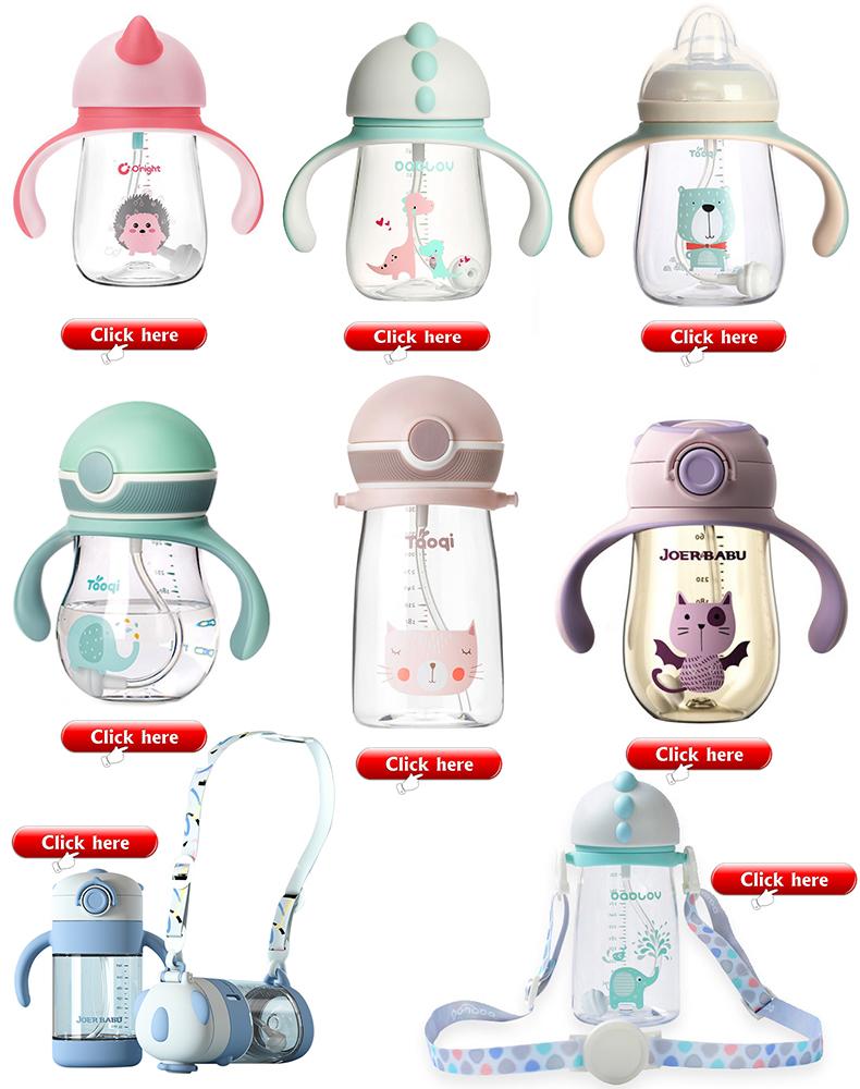 180ml พลาสติกขายส่งเด็ก BPA ฟรีขวดคอกว้าง PP ขวดนมเด็ก