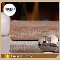 China textile high quality stretch 28 fine wale corduroy fabric for sofa cover