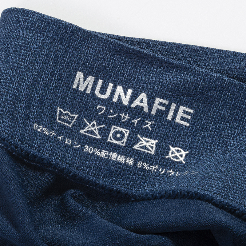 NNK002  Munafie Men's Fitness Knitted Panties Seamless Nylon Briefs Japanese Fashion Underwear