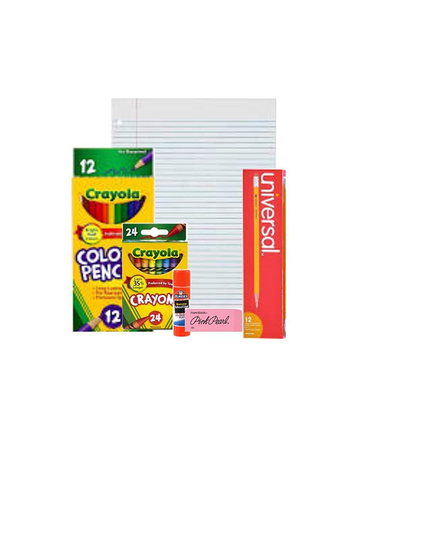 First Through 5th Grade Basic Back To School Supplies Bundle