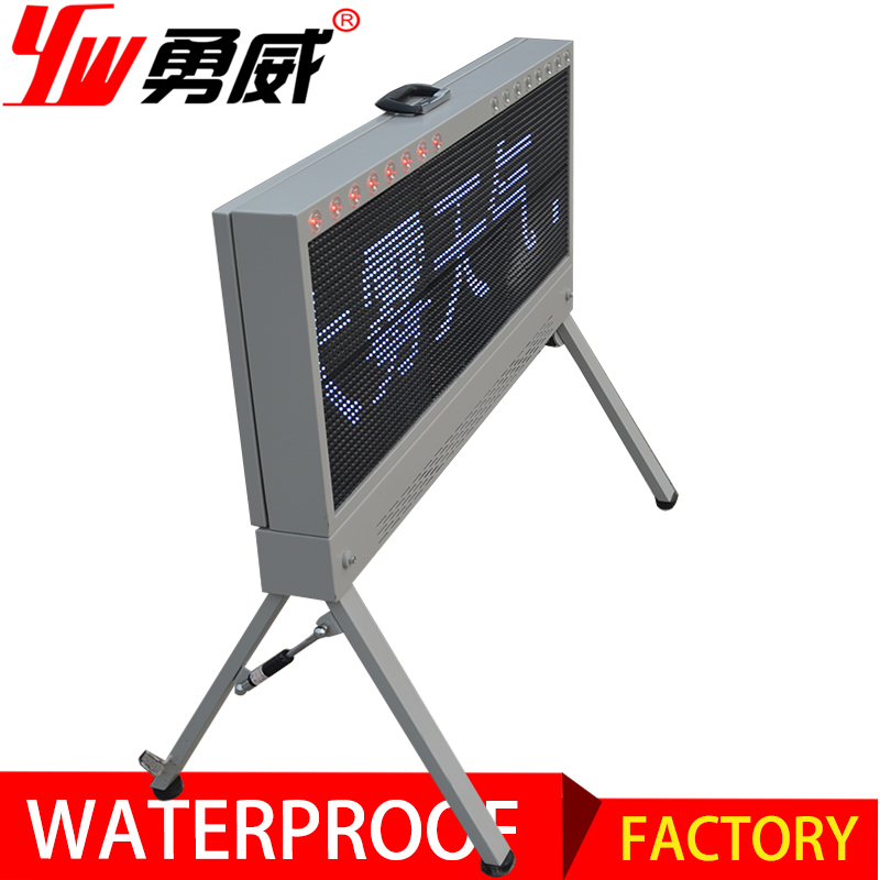 Alibaba China Retail Color Text Led Display Outdoor Advertise ...