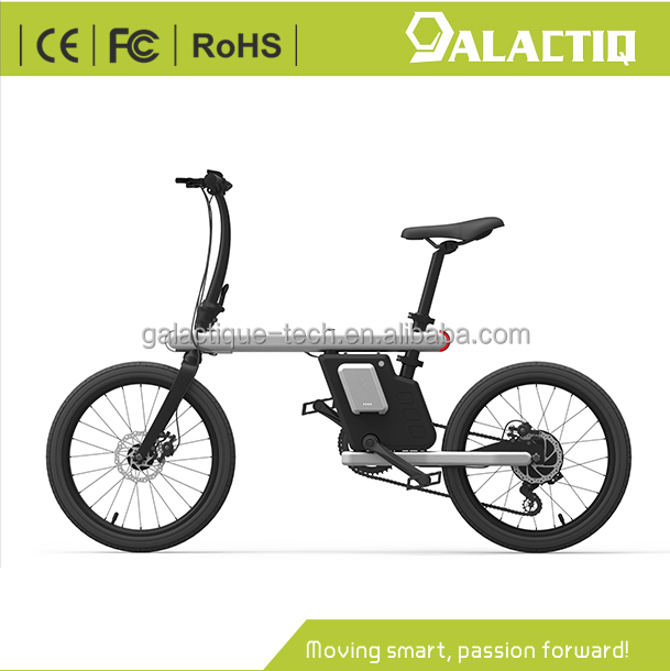 2017 new design 20'' fast speed powerful motor electric a bike only 18kg weight aluminum alloy frame