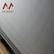 304 Sus 201 Plate Price Per Kg 10mm Hot Rolled Aisi 1080 Cold Stainless Steel Sheet For Construction Building