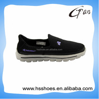 Black slip on athletic shoes