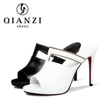 7546 DHL quick delivery white and black cheap summer sandals for women