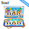 2015 New product piano keyboard play mat Safe non-toxic Accepted OEM