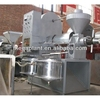 Professional automatic cooking oil pressing machine for sale
