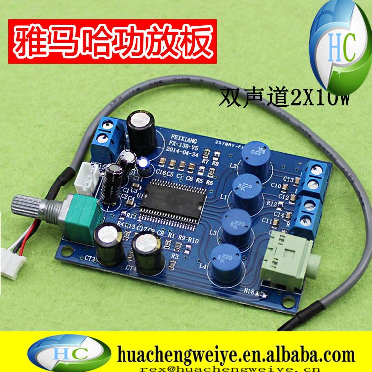 Yamaha Amplifier Board 20w Digital Amplifier Board Effect Super Ta2024 Amp  Optional Dual Channel - Buy Electronic Component,Board,Development Board