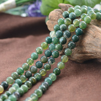 5A grade natural agate green grass Semi-finished products wholesale Beaded Beads direct deal