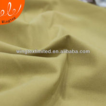 Nylon 87% Spandex 13% Fabric