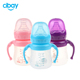 2017 Top Sell Silicone Baby Feeding Milk Bottle Infant Bottles