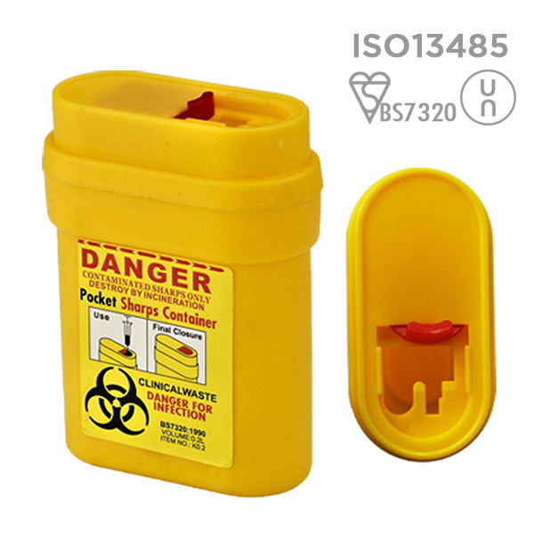 2018 High Quality Yellow PP 0.2L Pocket Mini Sharps Container For Syringes
