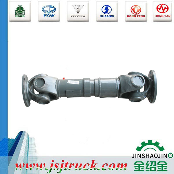 high quality transmission parts AZ9114310126 transmission shaft for sinotruck howo