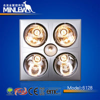 Bathroom Heat Light Fan Bathroom Heater L1002 - Buy Bathroom ...
