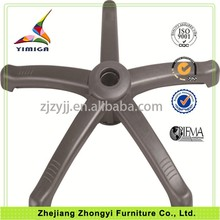 New design NYLON BASE ZY-PA-D300 chair base rolling