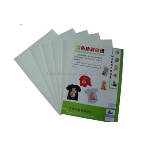 Inkjet sublimation paper for dark fabric