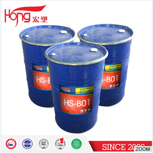 2017 Factory China manufacturer milky white liquid pressure sensitive special adhesive glue for super clear bopp tape