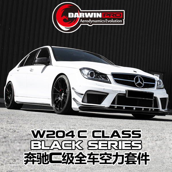 Auto parts 12-14 Mercedes C-Class w204 C200 C260 w204 Car Convert to BK Style Full Body Kit