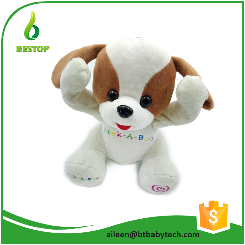 PAB005 Peek-A-Boo dog design Voice Plush Toys