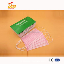 China CE ISO Surgical earloop protective face mask