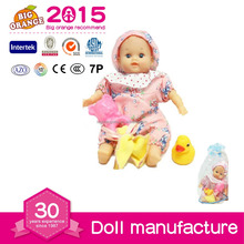 Little New Born Baby Cotton Doll with rubber bath duck Silicone Baby Doll
