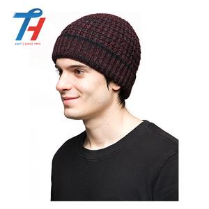 6a53b601093 Reflective Knit Hat