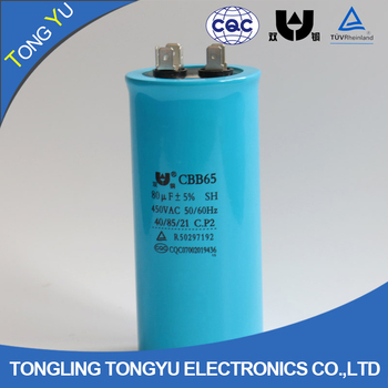 2017 Washing Machine Spare Parts Ac Motor Start Capacitor Price List Of Aluminum Electrolytic