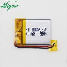 Rechargeable 3.7V lithium polymer battery 302025 110mAh with high quality