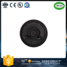 FB-45F High quanlity of speaker parts paper cone speaker cone (FBELE)