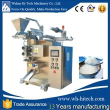 Automotic vertical small scale packaging machine
