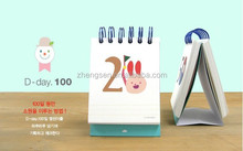 Page A Day Calendar Page A Day Calendar Suppliers and Manufacturers