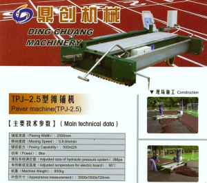 Whosale Paver Laying Machine For Rubber Running Track