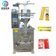 JB-150J Automatic hotpot condiment honey ketchup sauce cooking oil packing machine