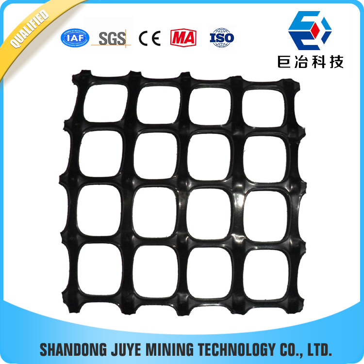 100*100mm Welded Steel Mesh for mining Roofing Support