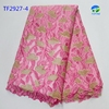High quality beautiful pink african corded guipure lace fabric for women making clothes