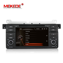 "MEKEDE 7 ""touch screen car radio sistema di wince 6.0 car dvd player per BMW E46 M3 318i 320i 325i 328i built-in canbus gps VIDEO"
