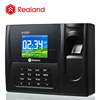 REALAND Low Cost Biometric Fingerprint Time Attendance A-C021 FREE SOFTWARE