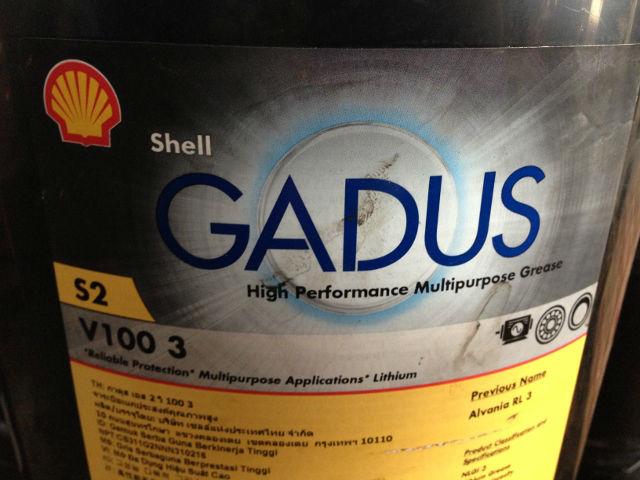 Shell Gadus S2 V100 3 (18kg)